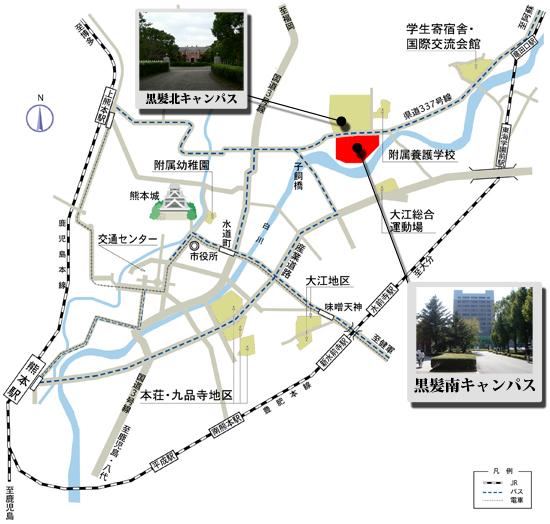 熊本大学位置図